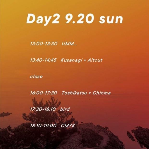 東尋坊 SUNSET 2020