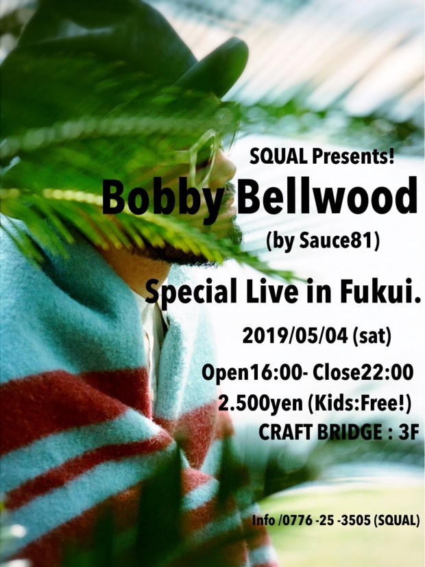 bobby bellwood