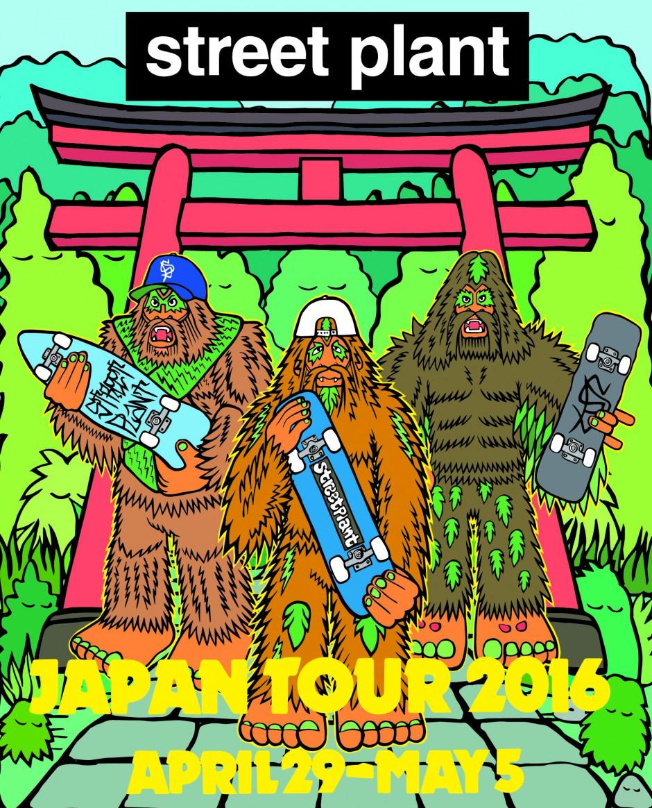 japantourSP2016