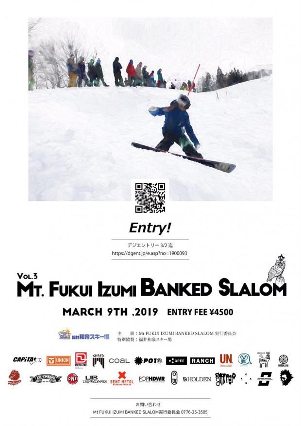 mt fukuiizumi banked slalom